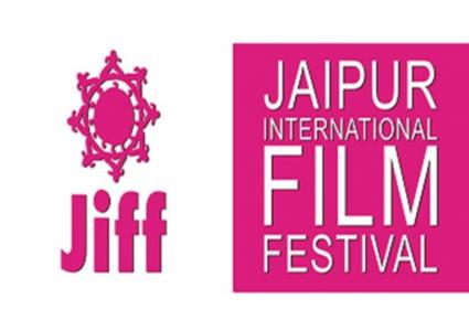 That Pärt Feeling selected for Jaipur International Film Festival
