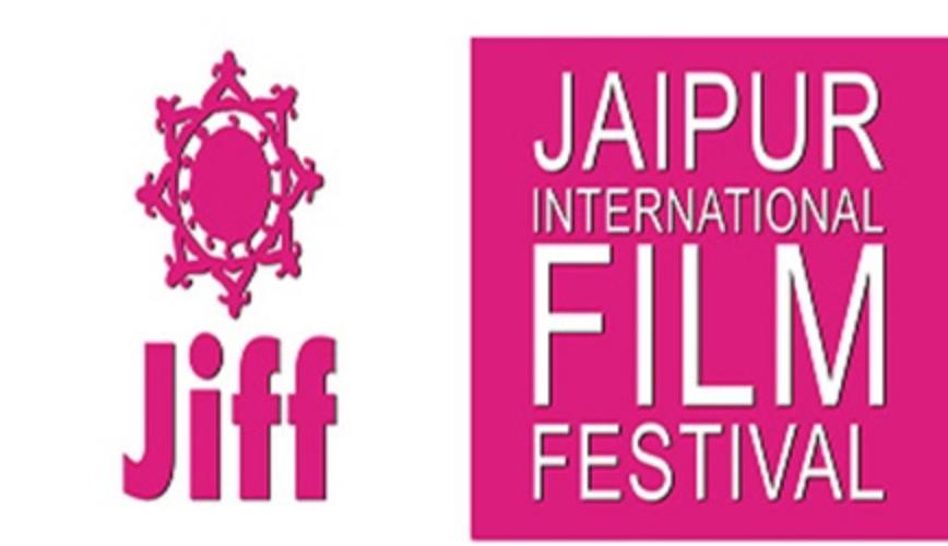 Het Pärt gevoel geselecteerd voor het Jaipur International Film Festival